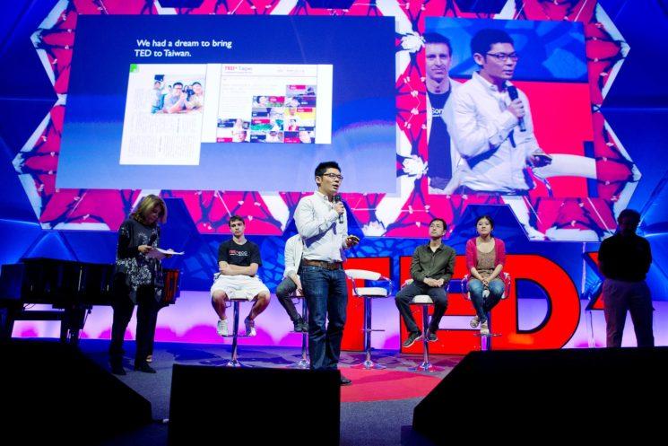TEDxTorino. La giornata delle idee che cambieranno il mondo 29 gennaio 2017. This Must Be The Place