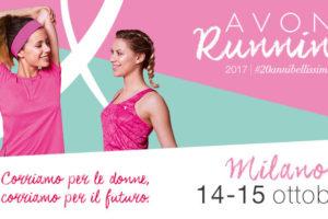 Torna Avon Running a Milano. Si corre il 15 ottobre