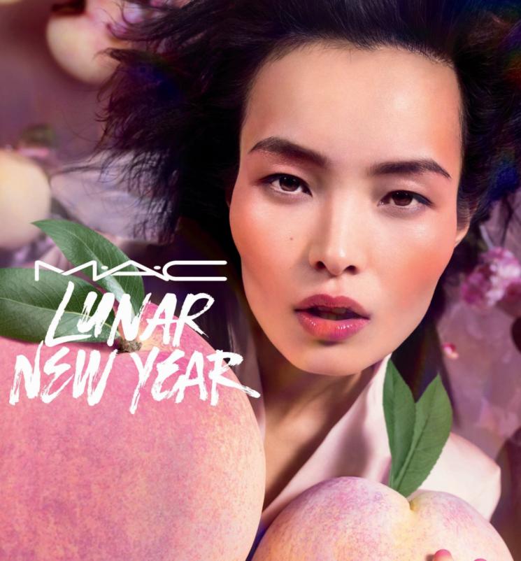 Novità M A C Cosmetics: M A C Lunar New Year