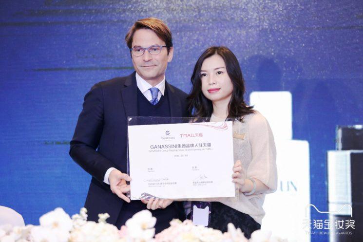 Istituto Ganassini in Cina con Alibaba