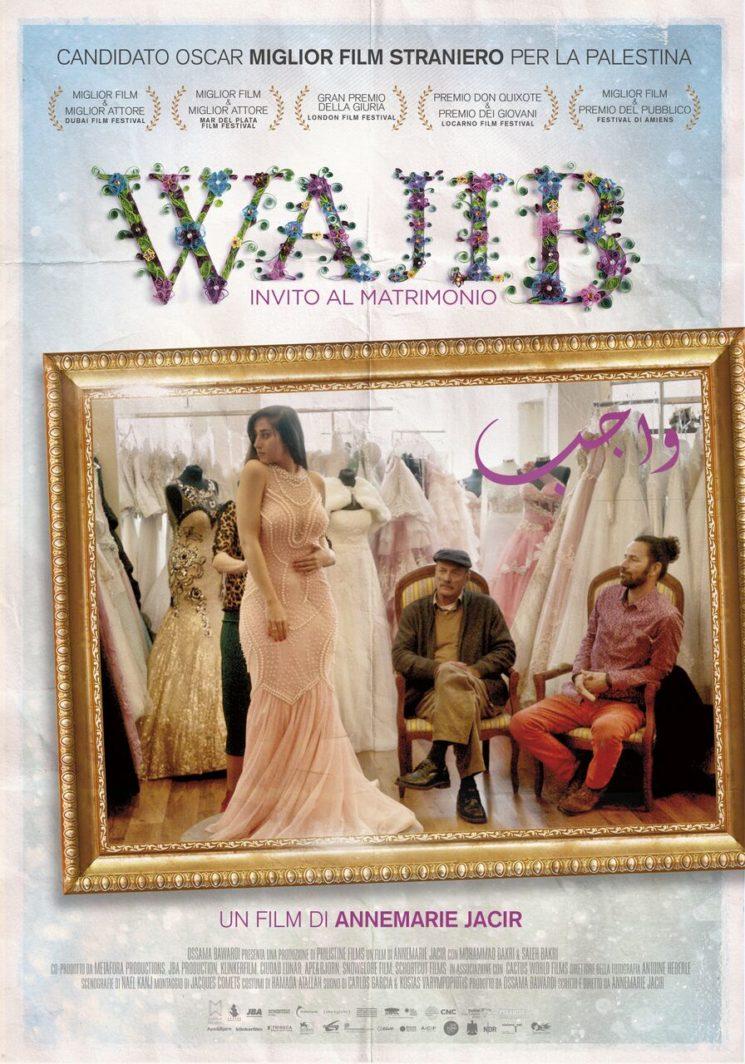 Wajib – Invito  al  matrimonio, un road movie profondo ed emozionante