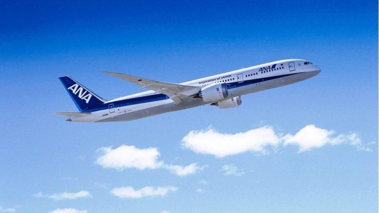 Nuovo collegamento ANA: Vienna – Tokyo Haneda