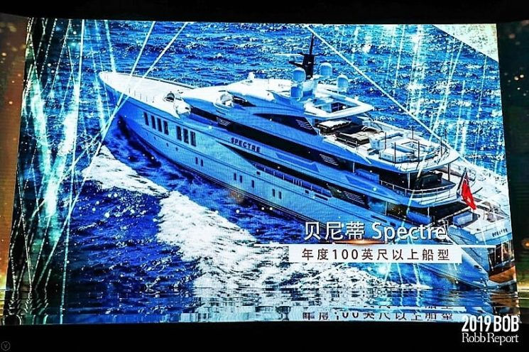 Benetti: Spectre vince il Best of The Best di Robb Report Cina