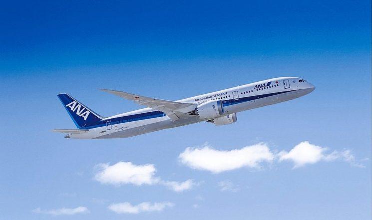 ANA : volo diretto da Milano Malpensa a Tokyo Haneda dal 20 aprile