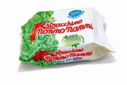 Nonno Nanni: packaging compostabile per lo stracchino