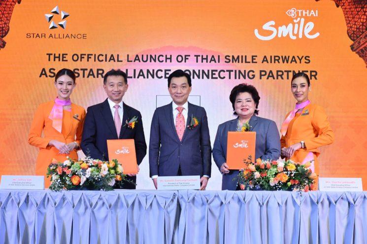 Star Alliance: THAI Smile Airways diventa Connecting Partner
