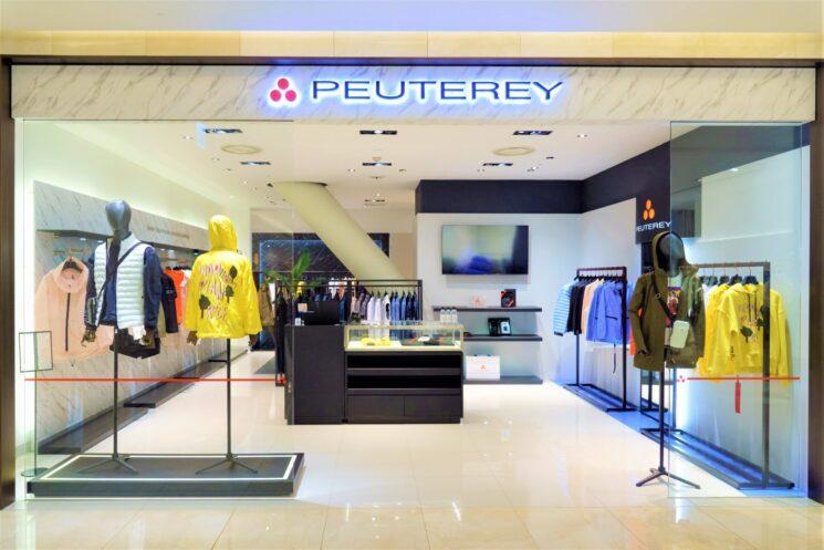 Peuterey accelera la sua espansione in Corea del Sud