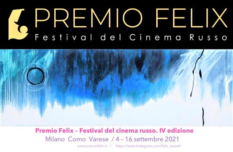 Premio Felix 2021, IV Edizione – Festival del Cinema Russo